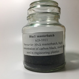 Black Color Masterbatch