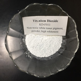 Titanium white powder
